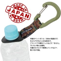 画像2: ORANGE  Camo Bottle holder 4025 PINK