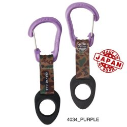 画像1: ORANGE  Camo Bottle holder 4034 PURPLE